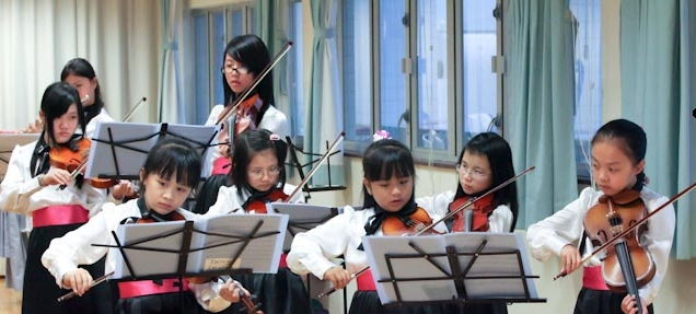 Hong Kong Music Talent Orchestra